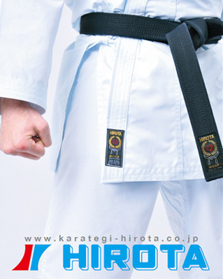 Hirota PINACK FOR KUMITE (READY MADE)