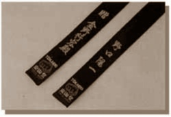 Tokaido BLC Yohachi Cotton Black Belt