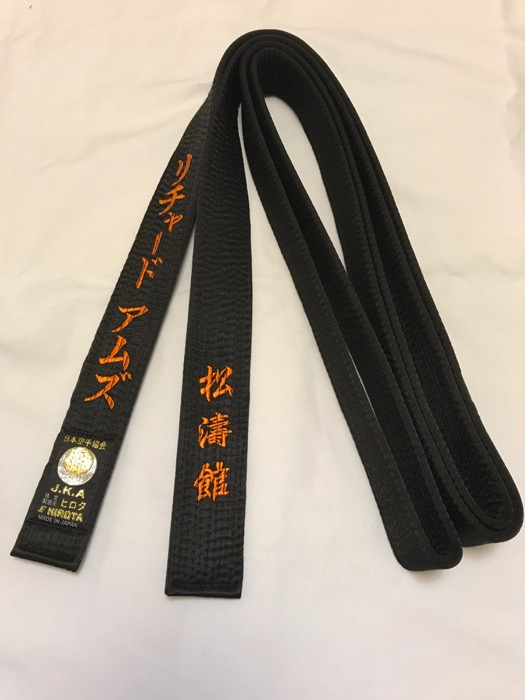Hirota Belt B-203 Black Satin Normal