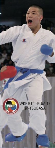 Hirota TSUBASA FOR KUMITE (FULLY TAILORED)