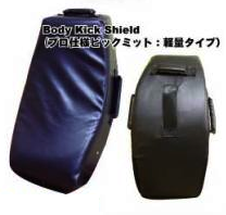 YM-2 Professional Kick Mitt (Soft Type)